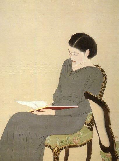 """Leyendo"" de Nakamura Daizaburo (1898-1947)."
