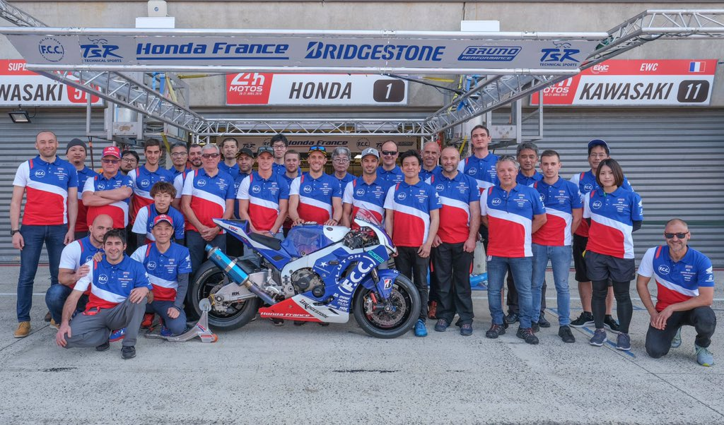 TSRHondaFrance's photo on Honda