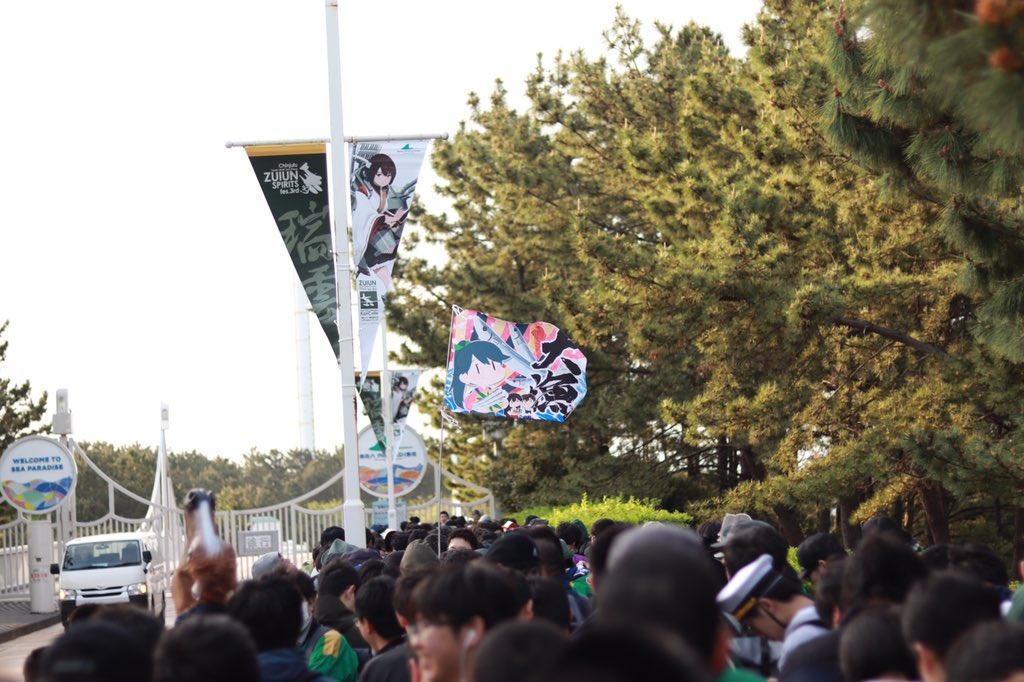 kokoko's photo on #瑞雲祭り