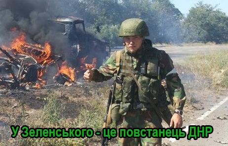 Зеленский заявил, что никогда лично не общался с Кадыровым - Цензор.НЕТ 6303