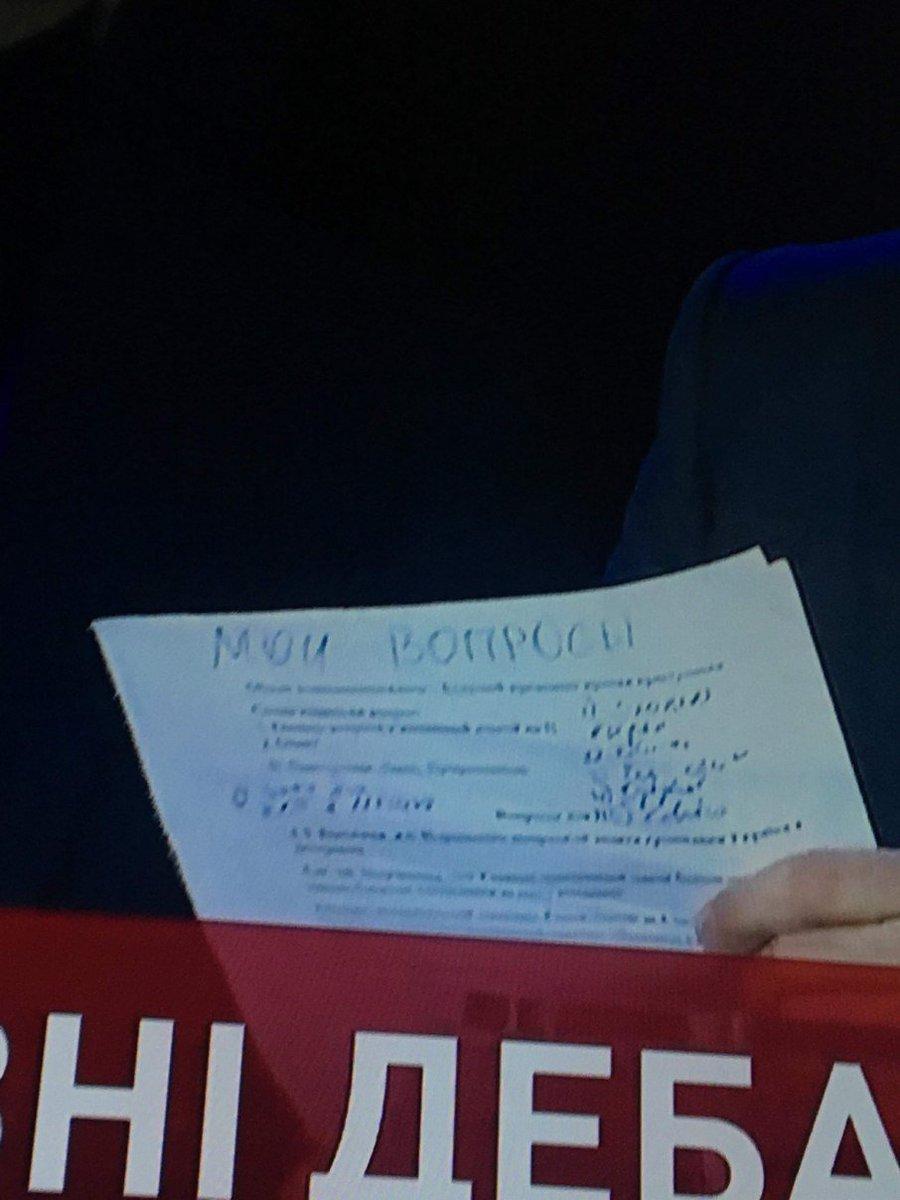 Зеленский заявил, что никогда лично не общался с Кадыровым - Цензор.НЕТ 9532