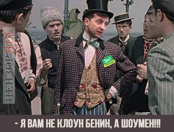Сегодня на Олимпийском стадионе был праздник демократии, - Геращенко - Цензор.НЕТ 1049