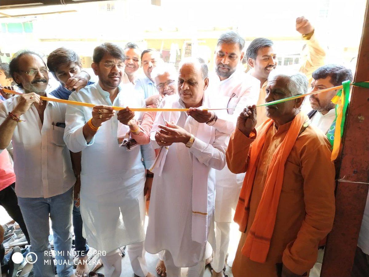 पथरिया मंडल के चुनाव कार्यालय का उद्घाटन । @prahladspatel @jalamsing_patel