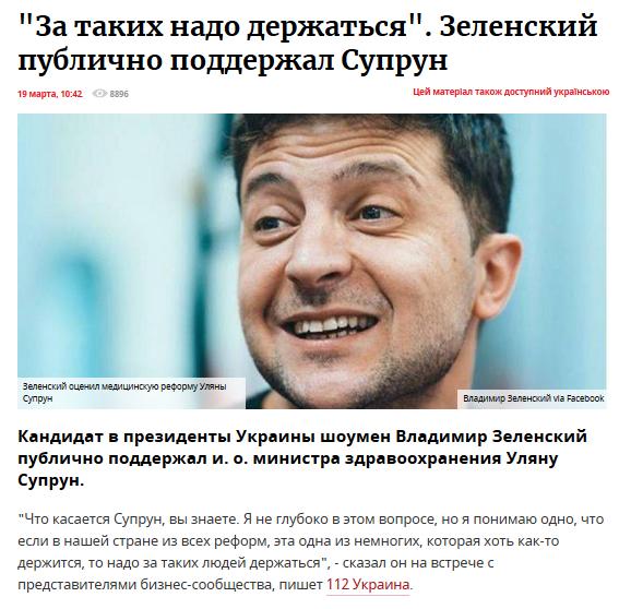 Украина пошла нахуй