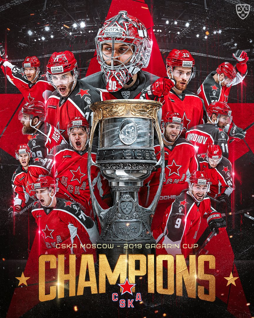 For the 1st time in history, CSKA Moscow are #GagarinCup Champions!