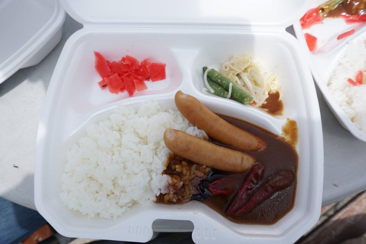 狐のしっぽ@ズイパラ4/19 4/20 4/21 5/11 レッパラ's photo on #瑞雲祭り