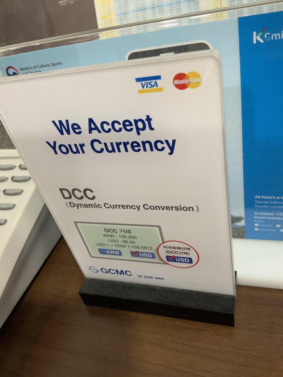 クレカ決済するときに、決済を日本円か韓国ウォンにするかと聞かれた時は、韓国ウォンと答えるようにしてください日本円決済の長所=円換算時の請求金額がその場で確定短所=換算レートが悪い極悪レートの海外ATM増加中。海外キャッシングで注意するポイント