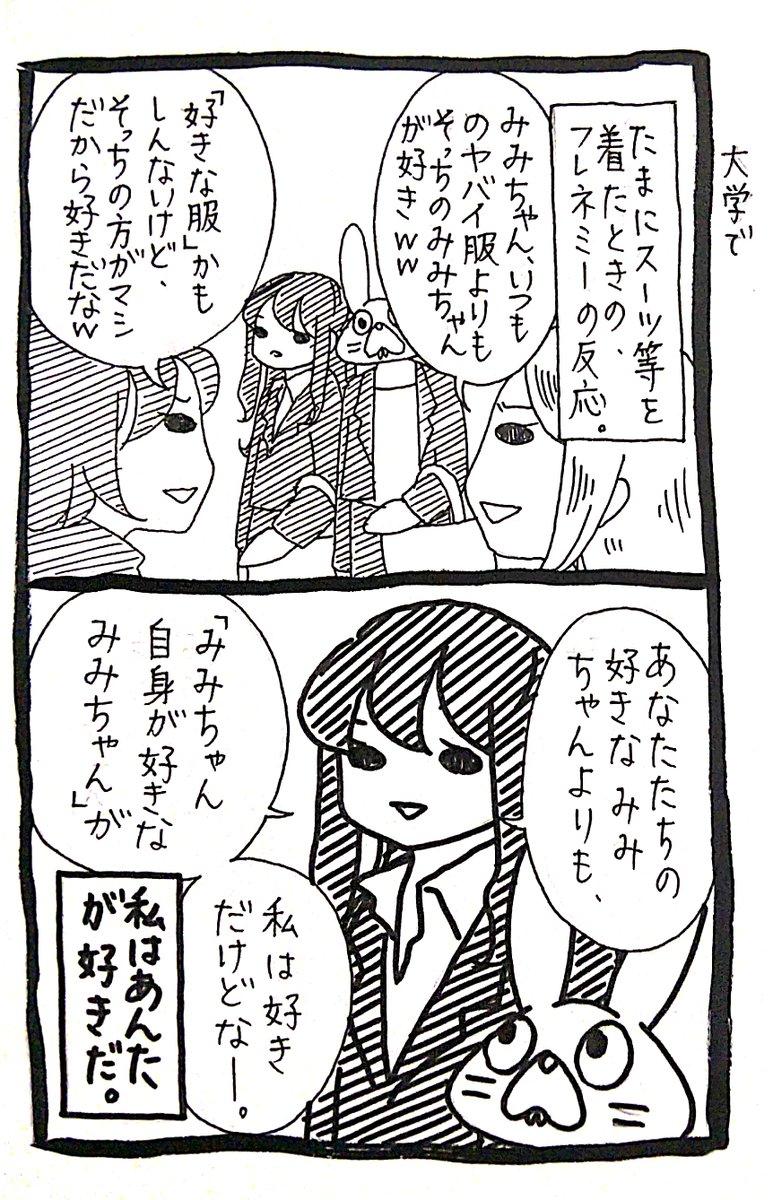 うさぎのみみちゃんさんの投稿画像
