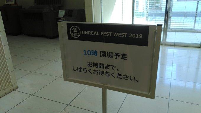 UNREAL FEST WEST 2019 #ue4fest - Togetter
