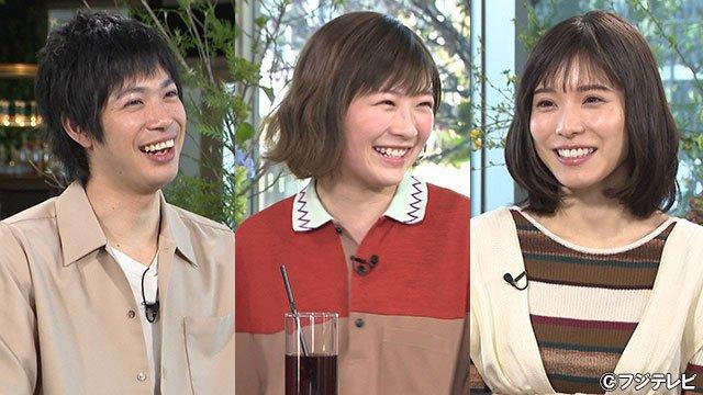 RT @musicapiccolino: 明日の #ボクらの時代  ゲストは 松岡茉優×伊藤沙莉×渡辺大知 の3人。今回も 全員が朝ドラ俳優という組み合わせなので、楽しみです。 https://t.co/OkxNH6a1CG