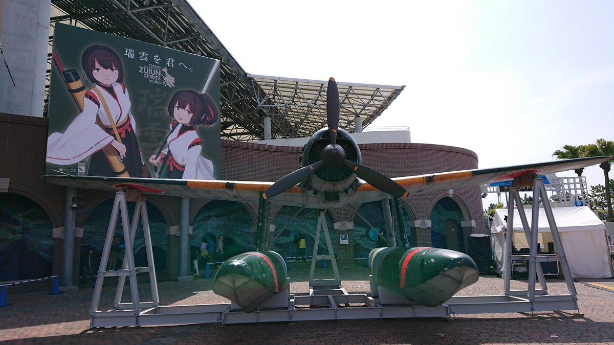 なこなな's photo on #瑞雲祭り