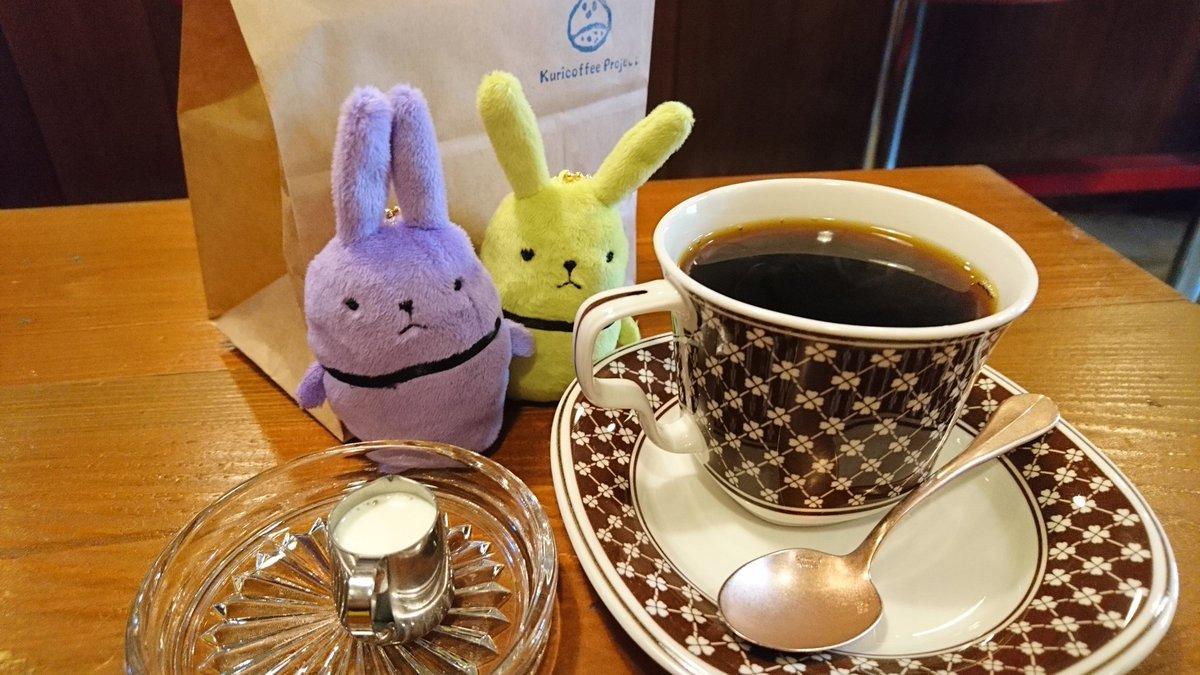 からの、一休み~。 3月にとうらぶコラボカフェで1回行ったSOTO COFFEEさん。 土曜の昼過ぎですが、非常~に落ち着いてました(ありがたい)。 前回はコラボメニューでしたので、今回はブレンドを。