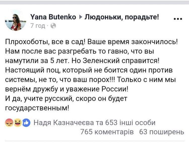 """Рішення суду щодо """"Приватбанку"""" ускладнює співпрацю України з МВФ, **** і Світовим банком, - НБУ - Цензор.НЕТ 4896"""