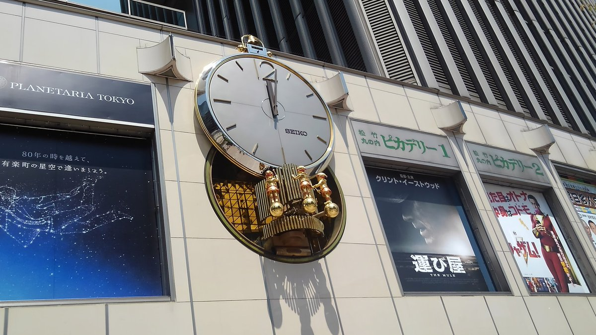 12時をお知らせ(^ω^) https://t.co/xy6zDSkZFl