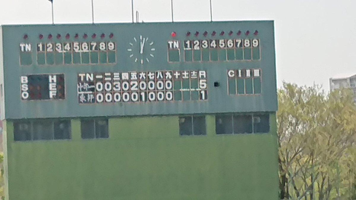 【高校野球】愛知県大会 中部大第一5-1東邦 センバツVの東邦が初戦敗退 夏退会はノーシード