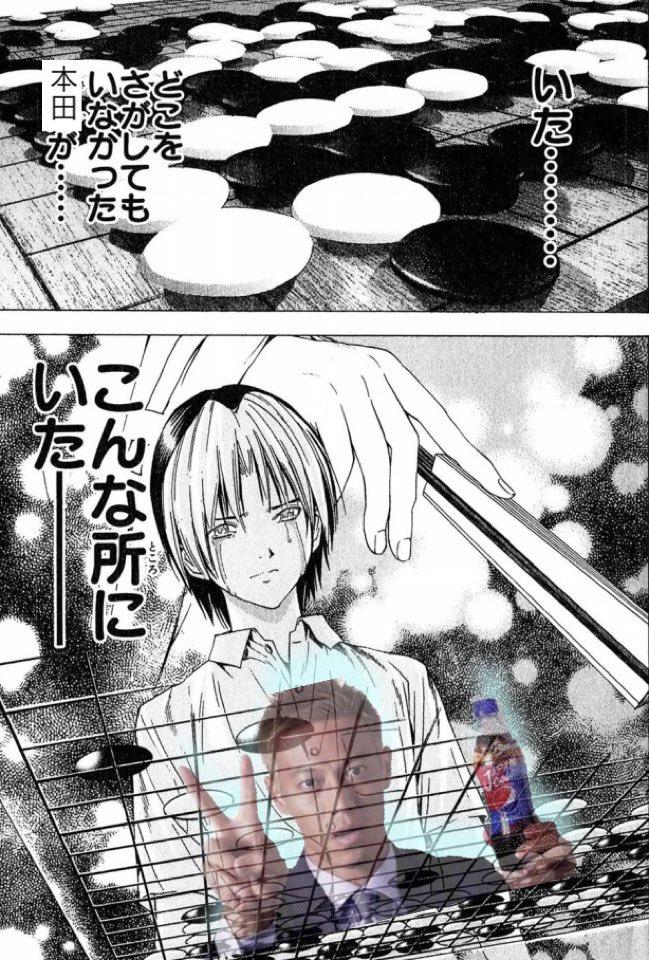 RT @morita04101: @shika_aki FF外失 https://t.co/NUKncLn7Y0