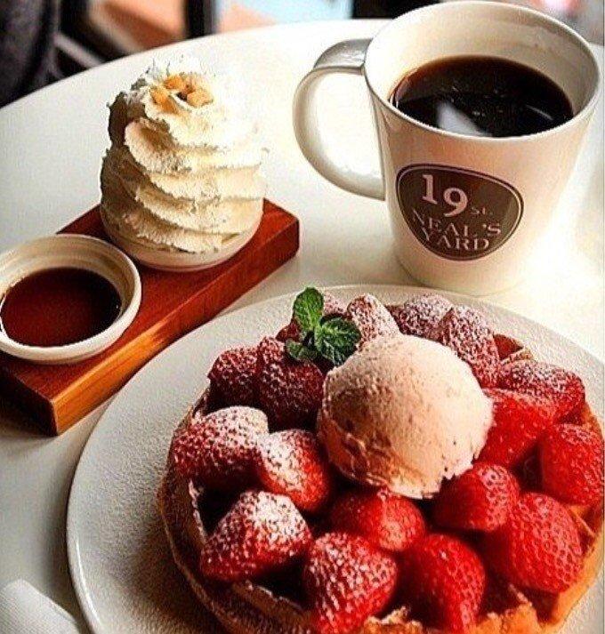 Картинки доброе утро клубника кофе