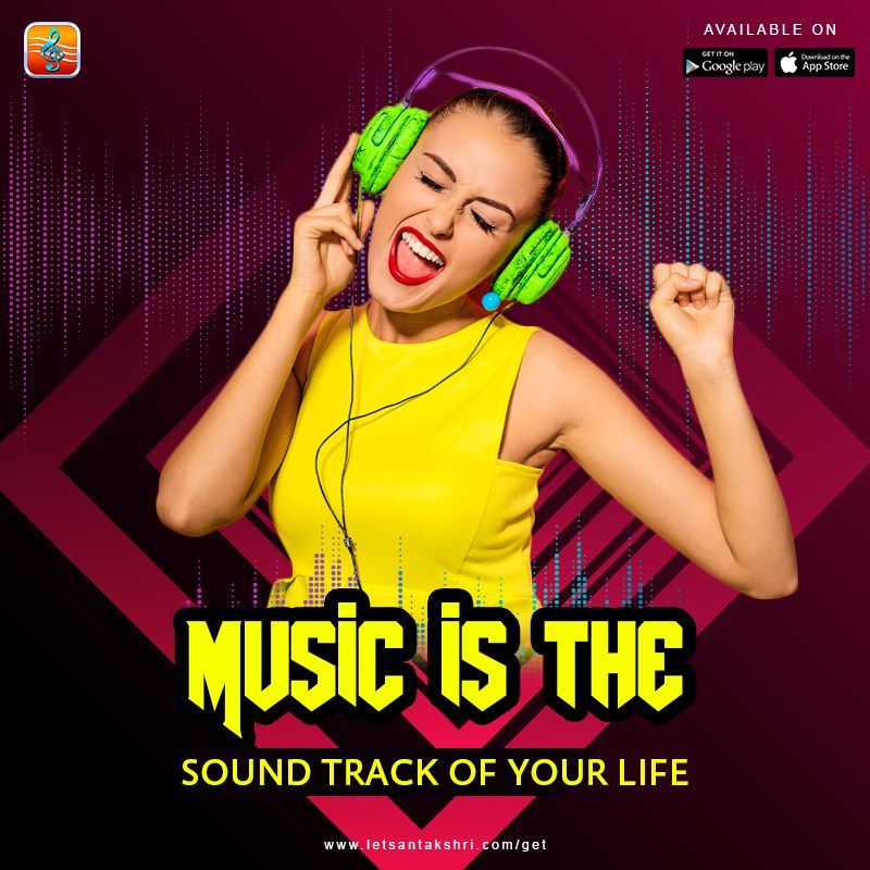 Music is the sound track of your life. . #Music #Bollywood #updated #Games #Quiz #Dance #installapp #soundtrack #movie #life #entertainment #actor #actress  #LetsAntakshri . Download the app now:  iOS - https://apple.co/2JA0DvX  Android - http://bit.ly/2JB6SzF