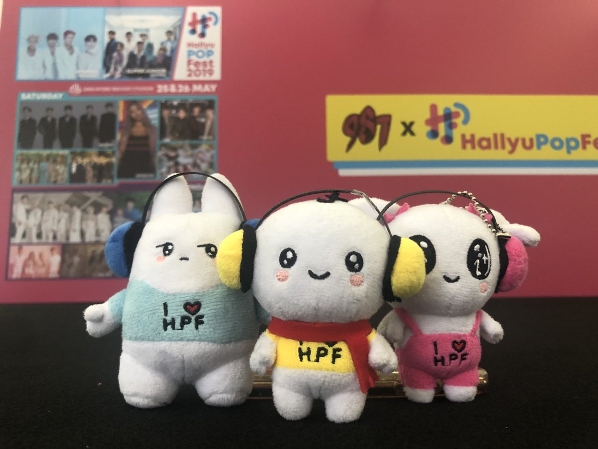Congratulations to all the lucky fans who won the Artiste Merchandise, Exclusive Red Carpet Passes and a chance to get <UP CLOSE WITH A.C.E> on 27 April! More exciting moments coming up as we bring you closer to HallyuPopFest! (Did you spot the HPF PALS? 😉) ARE YOU READY! 🎉✨