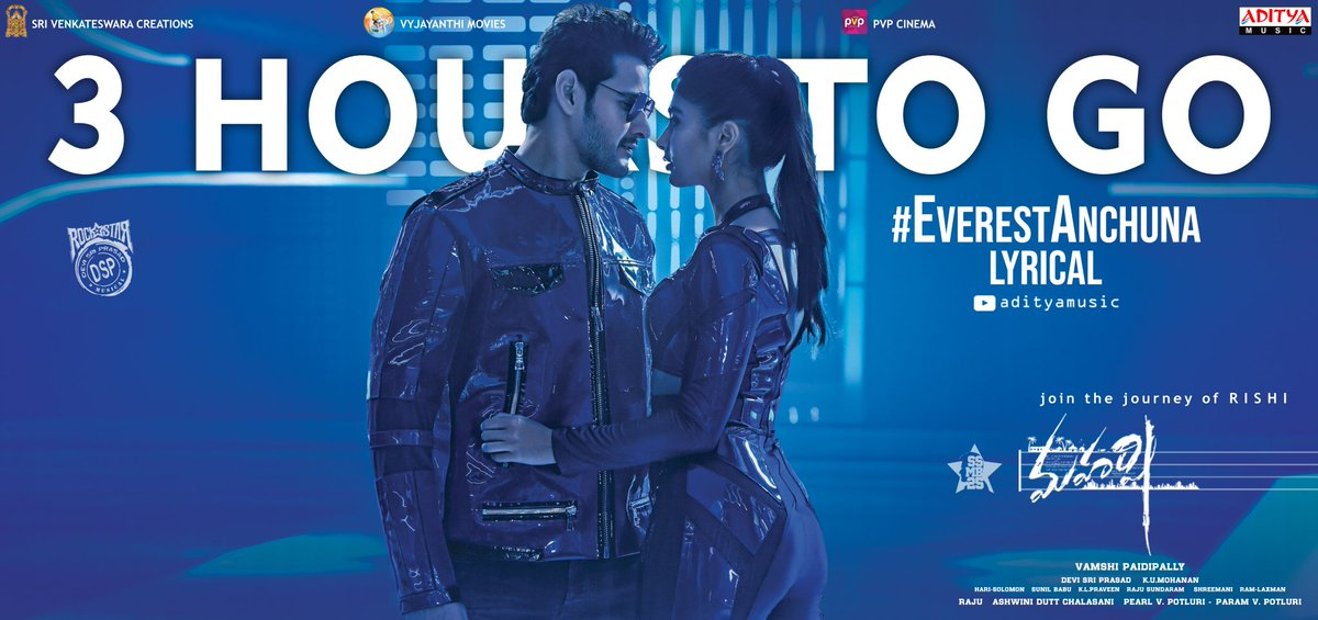 Maharshi Everest Anchuna Lyrical Song