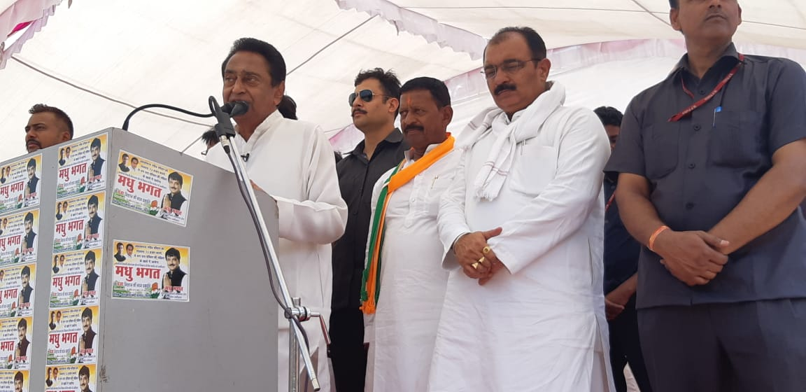 मुख्यमंत्री माननीय कमलनाथ जी ने बालाघाट-सिवनी लोकसभा क्षेत्र के बरघाट विधानसभा के कुरई ब्लॉक में काँग्रेस प्रत्याशी श्री मधु भगत जी के पक्ष आयोजित जनसभा को संबोधित किया।  Live Link : http://bit.ly/2Iu9x0X