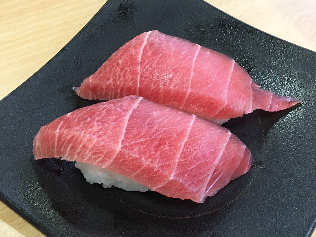 test ツイッターメディア - キホンのキ。美味しいマグロをいただきます。 #カッパ寿司 #寿司 https://t.co/6yxGgkWbco