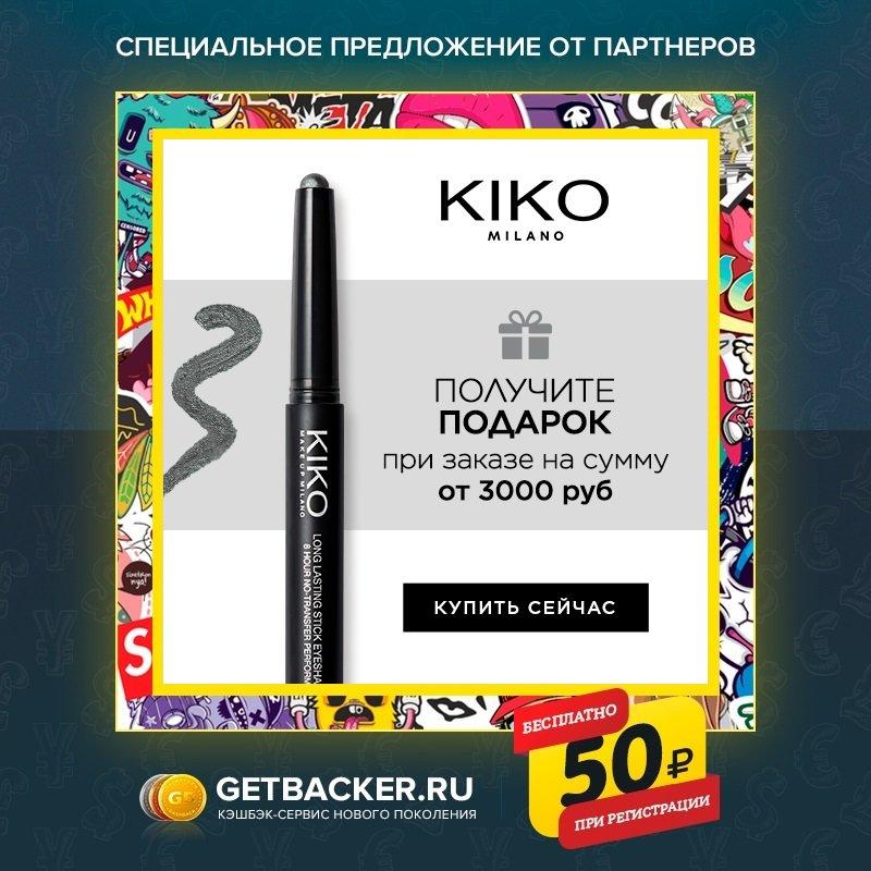 https://t.co/cnjCKL4zyF - лучший #кэшбэксервис ! Дарим 50 рублей при регистрации на сайте! Получи повышенный #кэшбэк при покупке в интернет-магазине #KikoMilano ! #кико #kiko #makeup #мейкап #косметика #макияж #крем #помада #тушь #уходзалицом https://t.co/o1rBKv9FI1