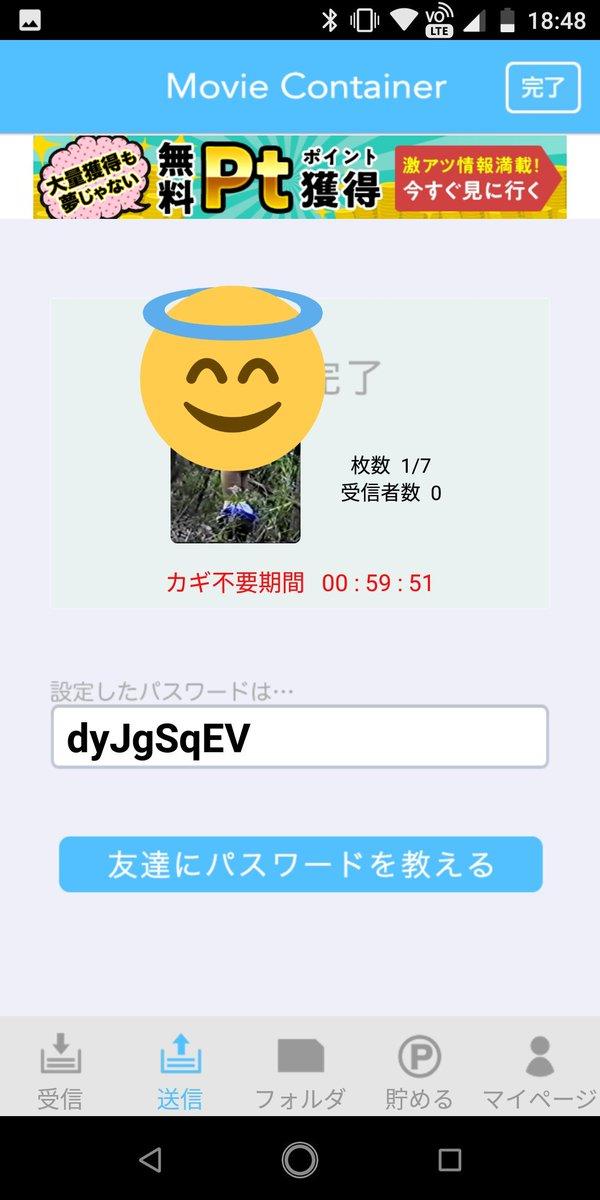 動画 twitter ショタ