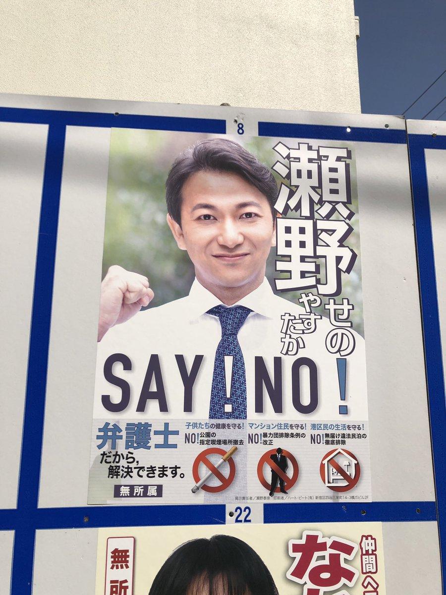 TokyoReporter on Twitter
