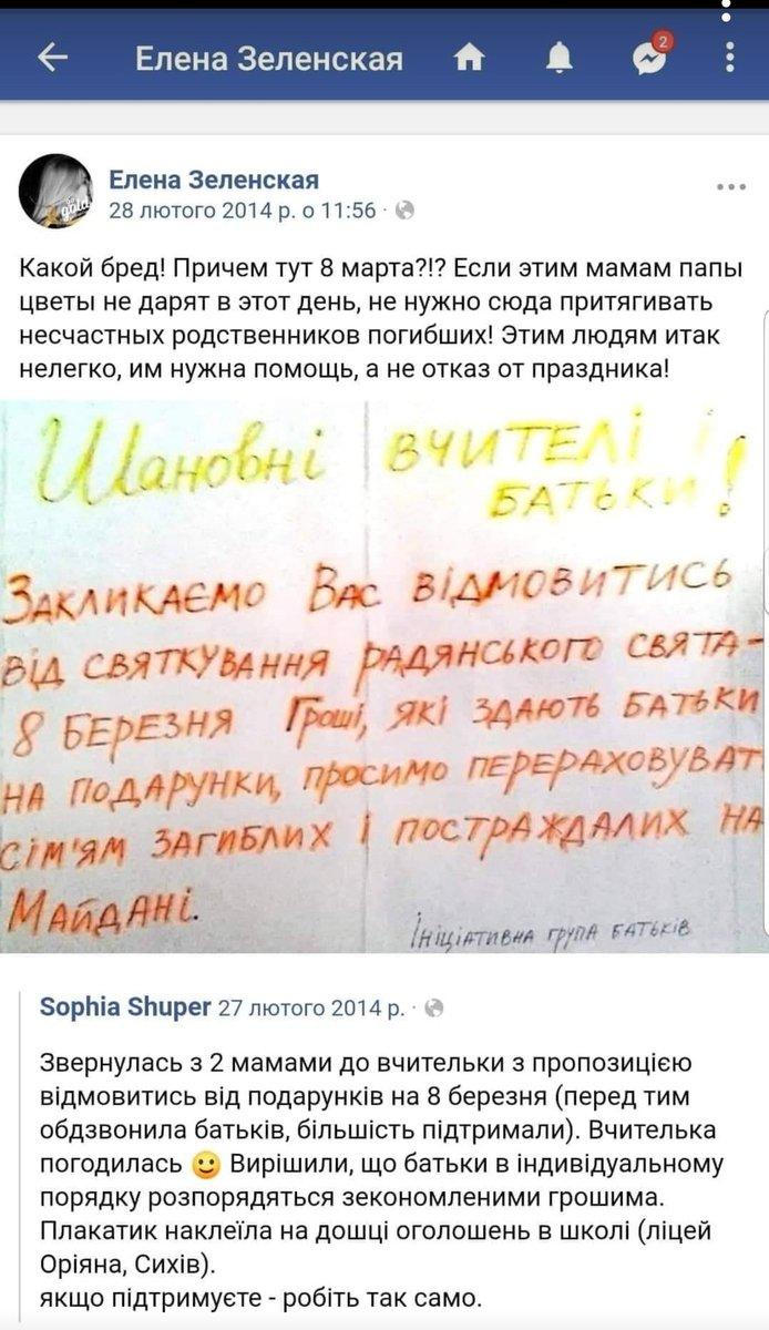 С начала суток на Донецком направлении наемники РФ 4 раза обстреляли позиции ВСУ, потерь нет, - Минобороны - Цензор.НЕТ 2005