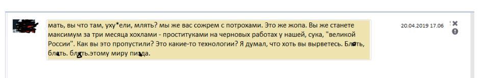 Айвазовская: Нет в законе никаких оснований для удовлетворения иска о снятии Зеленского - Цензор.НЕТ 9883