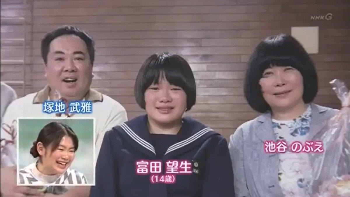 生 富田 望