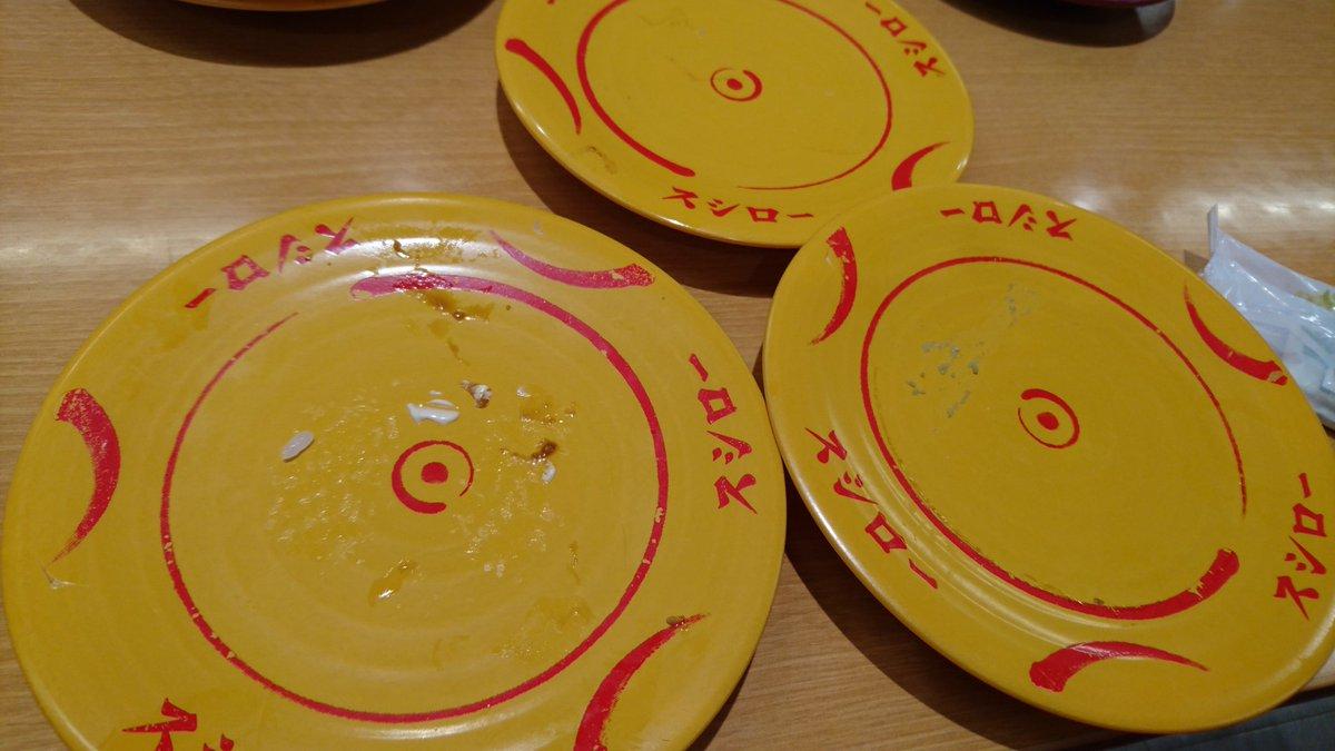 test ツイッターメディア - またかよ!スシローマジふざけんな!何枚皿欠けてんだよ!3枚だぞ俺のだけで!店員に言えば皿みても気づかねーし! 一応声かけたバイトは謝ったけどさ!店長なりなんなりに引き継いで謝りくるだろ!スルーかよ!破片はどこいったのさ!  #スシロー #拡散希望 #回転寿司 #寿司 #飲食店 #外食 https://t.co/hXTS9qUvK2