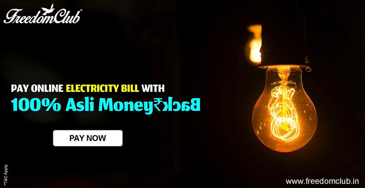 Hashtag #electricitybillpayment sur Twitter
