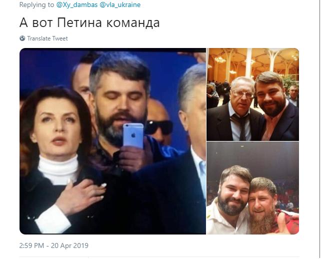 """Рішення суду щодо """"Приватбанку"""" ускладнює співпрацю України з МВФ, **** і Світовим банком, - НБУ - Цензор.НЕТ 7278"""