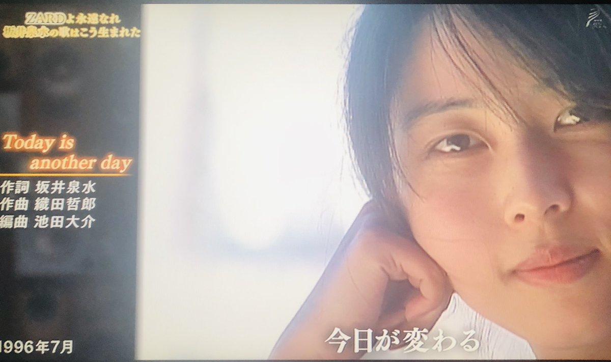 まるまるマロン  @星野源2/17ナゴド感染後遺症's photo on #ZARD