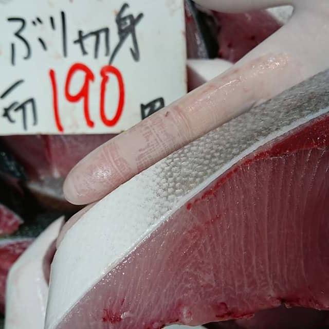 test ツイッターメディア - #ぶり#ブリ#トロ#鰤 https://t.co/aROGNtj2FE https://t.co/HE8OxaIQ4l https://t.co/9fvfzcDzUG #さかなや #さかな #さかなや水嶋 #魚屋#さかなやさん #家庭料理 #魚料理 #おさしみ #刺身#お寿司 #握り寿司 #お刺身 #おさしみ#お造り #お造り盛り合わせ #sushi #japanesefood #instafood #sashimi https://t.co/iJYCaoh2cI