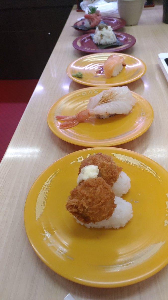 test ツイッターメディア - スシ ★★★★ #寿司,#スシ,#館山 https://t.co/KA4U7uCwuN