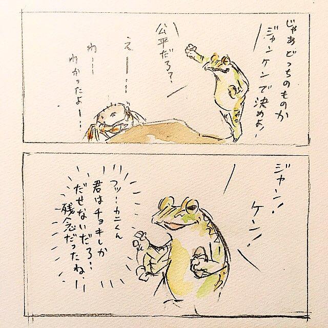 RT @64zukan: カニとじゃんけん。 https://t.co/NG9FCwmQ7v