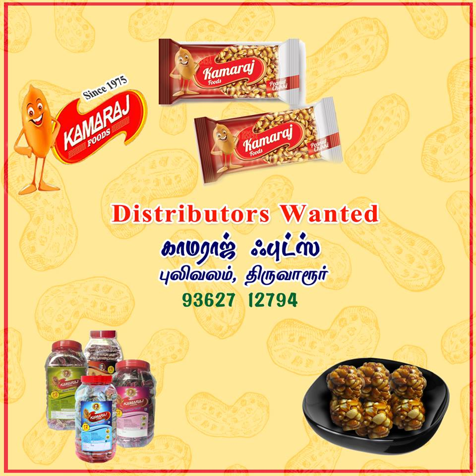 Food Distributors In Uae