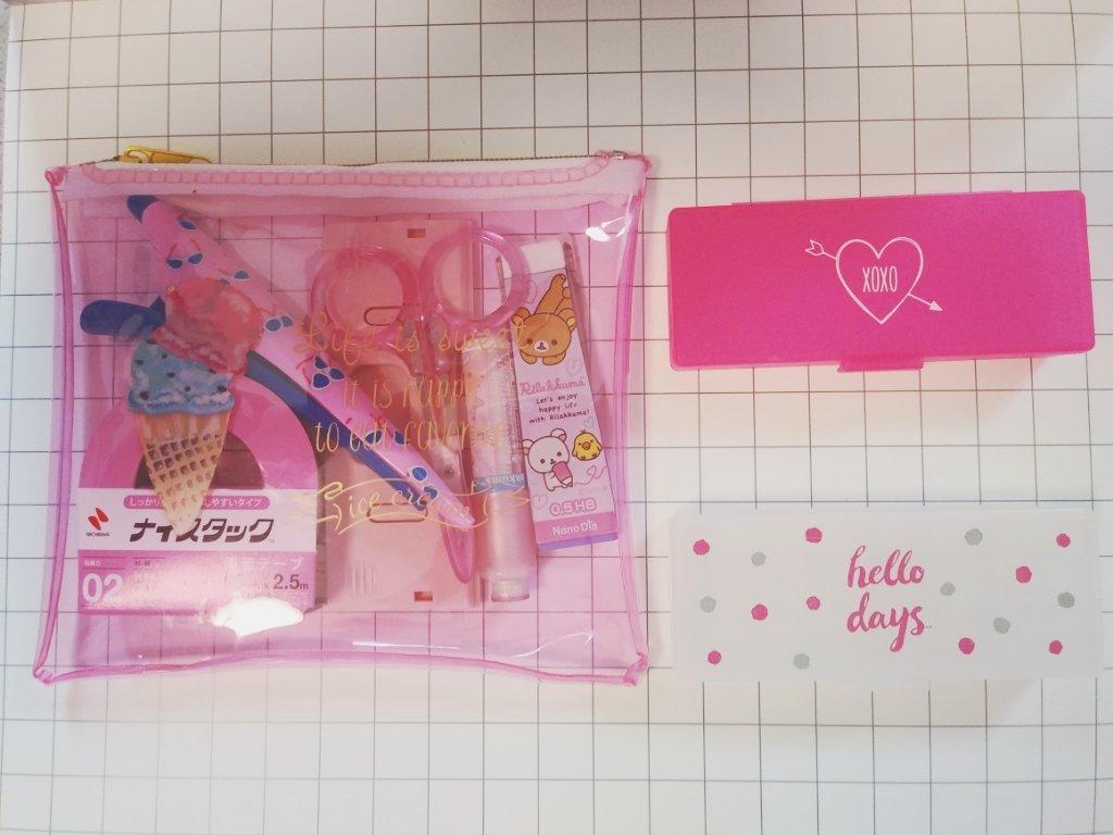test ツイッターメディア - またDAISOに行ってしまった。 ピンク可愛いナイスタックすら可愛い❤️  #DAISO #ダイソー #100均 #ピンク #文房具 #ステーショナリー #付箋 https://t.co/fSBYSm1ZGU