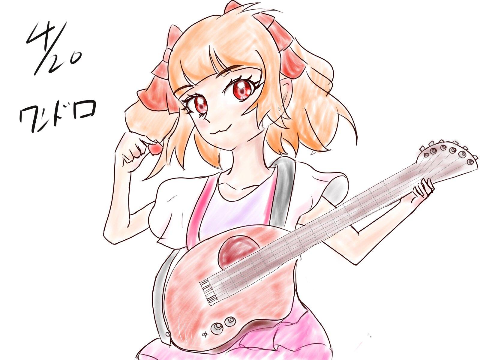 たたみ (@tatami_HL)さんのイラスト