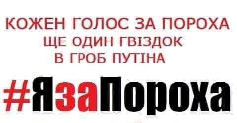 """Олена Зеленська роз'яснила ситуацію з репостом 2014 року: """"Всіх запрошую на свою сторінку. Подивитися, про що і що я писала тоді"""" - Цензор.НЕТ 8283"""