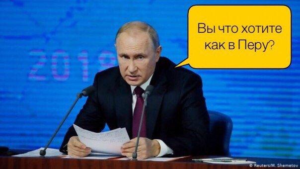 Це має бути свого роду конкурс, - член команди Зеленського Рябошапка про кандидатури на посади за квотою президента - Цензор.НЕТ 2190