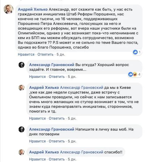 Суд відмовив у скасуванні реєстрації Зеленського кандидатом на виборах президента - Цензор.НЕТ 97