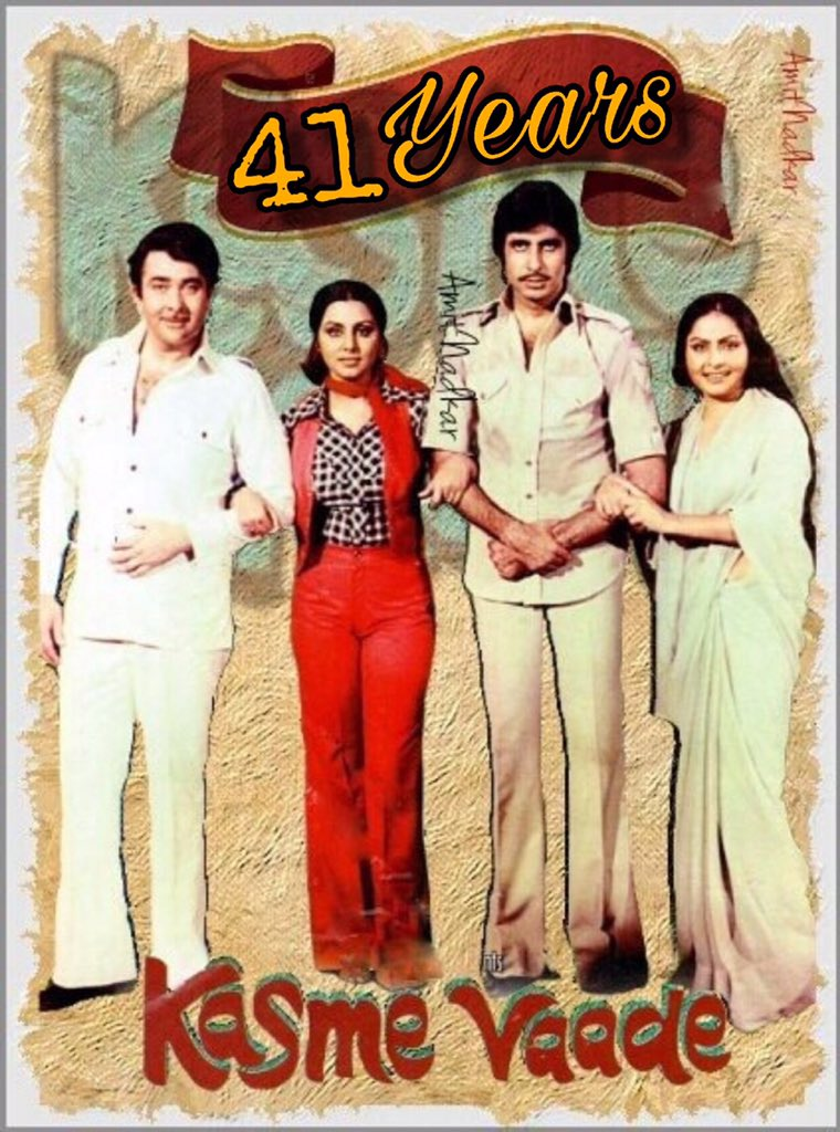 @SrBachchan Released on 21st April 1978 , #41YearsOfKasmeVaade what a #ABclassic film ! ...congratulations! @GOLDIEBEHL