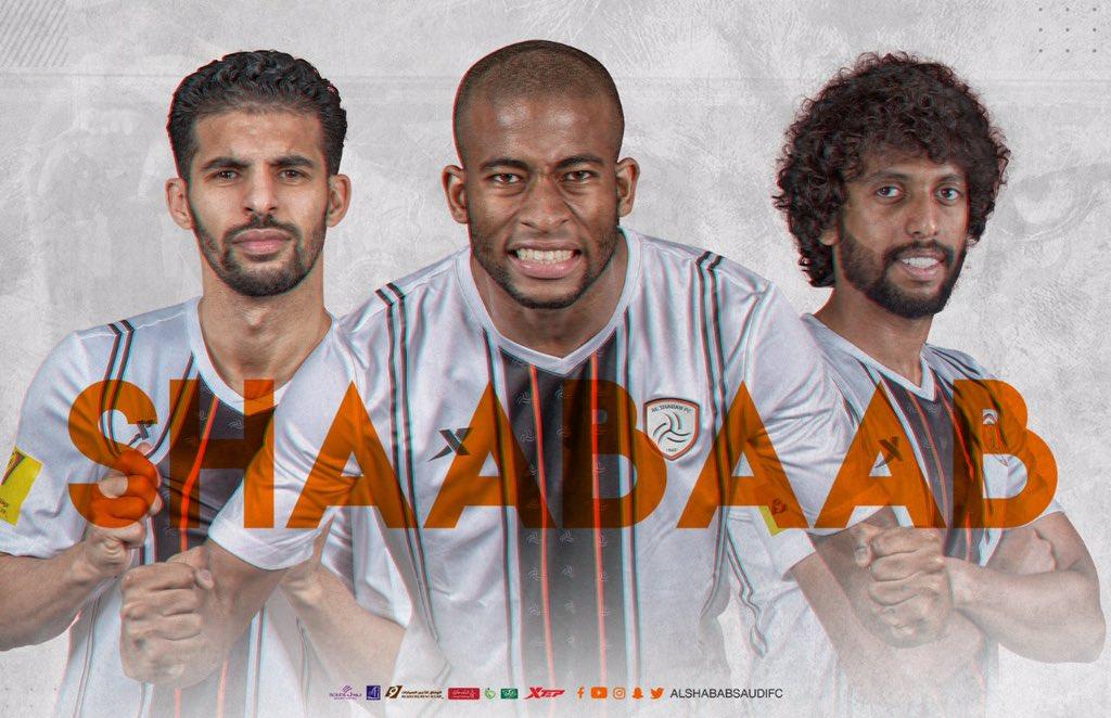 نادي الشباب السعودي's photo on #الشباب_الحزم