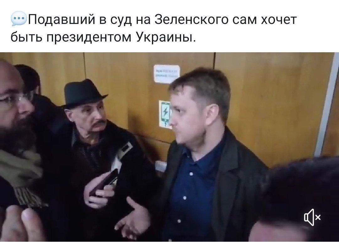 Помпео говорил по телефону и с Порошенко, и с Зеленским, и заявил о поддержке целостности Украины, - Волкер - Цензор.НЕТ 3395