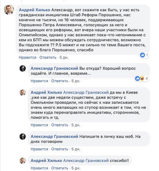 Все 100% участковых избирательных комиссий получили бюллетени для голосования, - глава ЦИК Слипачук - Цензор.НЕТ 8847
