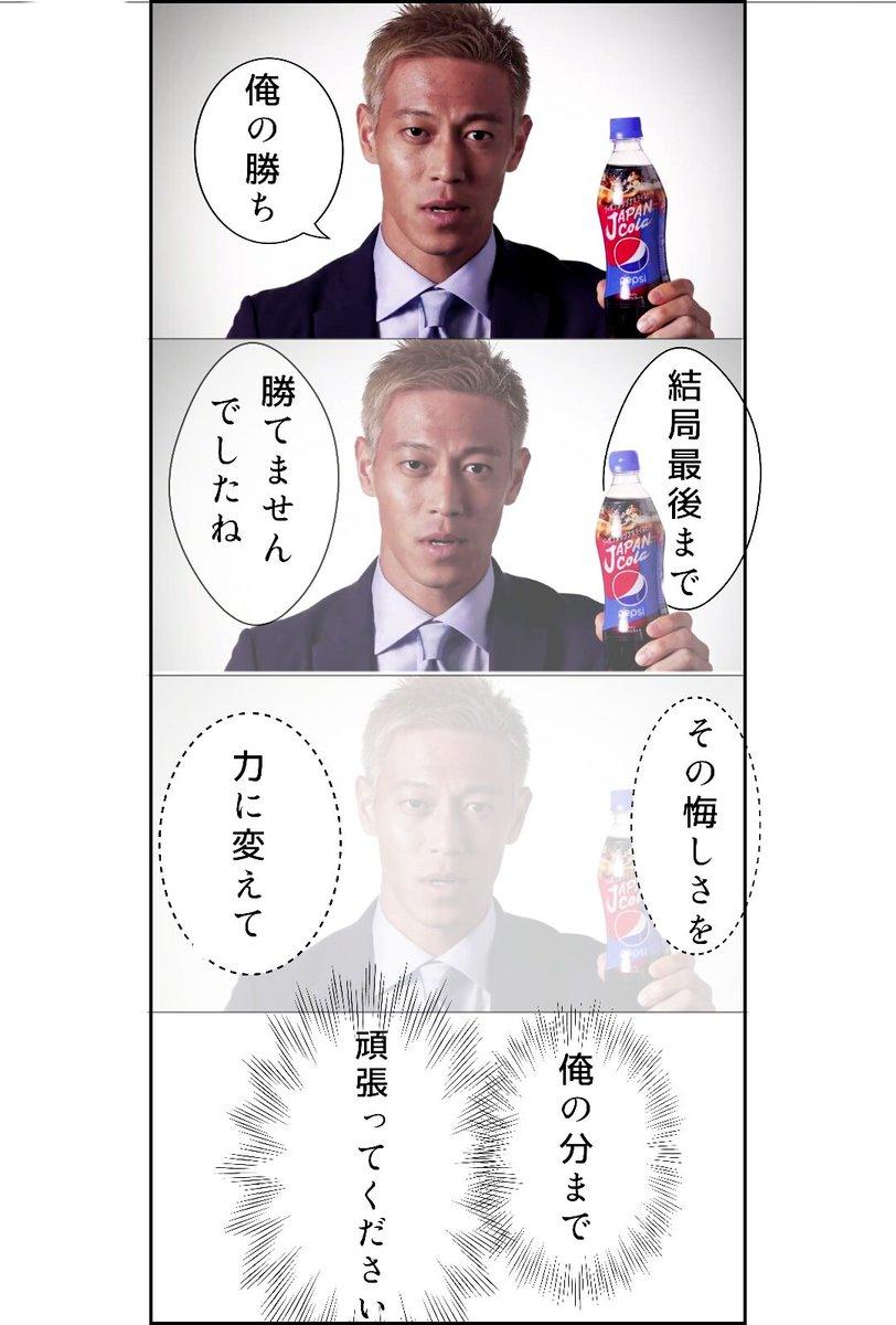 RT @askforest1: @shika_aki こんなのあった。 https://t.co/lMMdd33fdb